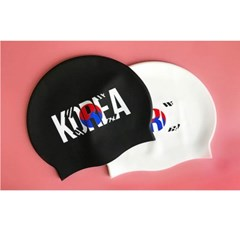 Taegeukgi Swimcap Black