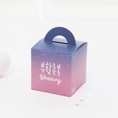 그레이스벨 부활절 1구 손잡이박스(10매)_별빛611