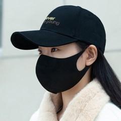 바이러스 예방 먼지 미세먼지 차단 연예인 패션 면 마스크 무지 블랙