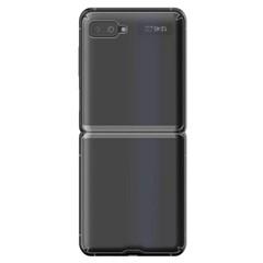 갤럭시Z플립 풀커버 3DS 내외부 액정보호필름 카메라 강화유리 2세트