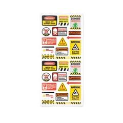 [스튜디오 퐁듀] WARNING! 경고! 씰스티커