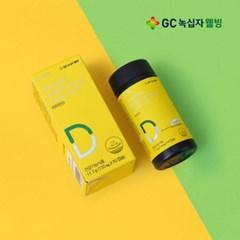 녹십자웰빙 유어피엔티 비타민D 1000IU 90캡슐 2병 (6개월분)