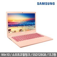 삼성노트북 Flash NT530XBB-K14C 소프트코랄