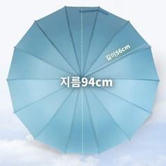 바니브라운 55 솔리드곡자 자동 장우산