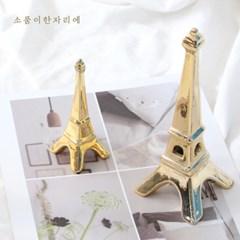 골드 모던 에펠탑