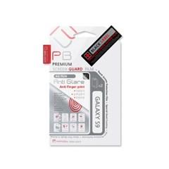 PB 갤럭시S9 지문방지 하드코팅 저반사 AG 보호필름_(1163986)