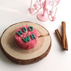 다크핑크 이니셜 케이크 캔들