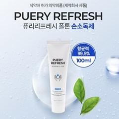 [퓨리 리프레시] 휴대용 손 소독제 100ml /젤타입/손세_(1586759)
