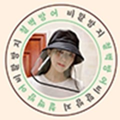 남녀공용 안면보호 벙거지 모자 탈부착용