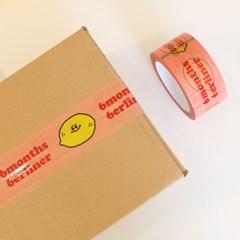 BELEMONI BOX TAPE