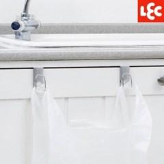 [LEC] 싱크대 비닐봉지걸이 후크 [K-821]