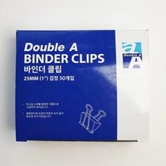 더블에이 바인더 클립 집게 블랙 25mm 50개입_(2029124)