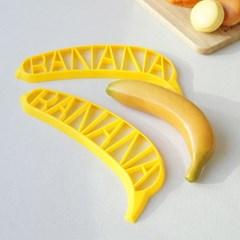 레이카 바나나 커터기_(1884907)