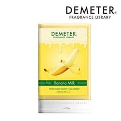 [데메테르] 퍼퓸드 바디워시-바나나밀크 (사용기한:2020-08-16)