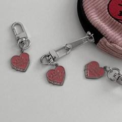 cake key ring (mini)