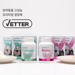 [무료배송] 베터 비오틴 - 피부/탈모 영양제 (90g)
