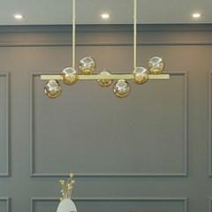 에브라 7등 LED 국산 주방 식탁등 조명 30W