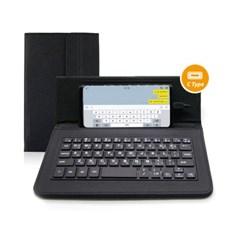 갤럭시S20 IK C타입 스마트폰 미니키보드