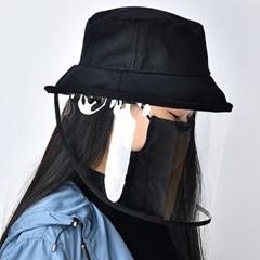 성인용 안면 보호 얼굴 덮개 벙거지 모자