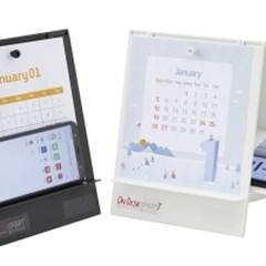 ON DESK SMART 7(핸드폰살균,충전,거치,캘린더,거울등 기능)