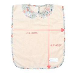 허그미마미 유아세안수건 수건턱받이 민트