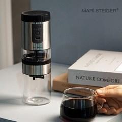 나만의 작은 홈카페 전동 커피그라인더 원두분쇄기
