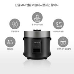 신일 밥솥 SCJ-PCP08BK 미니밥솥 3인용