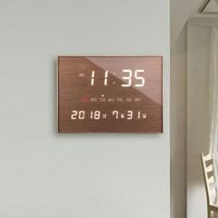 Lunaris LED Digital Wall Clock  3m 연장케이블 포함