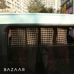 맥체크 차량용 햇빛 가리개 커튼