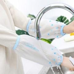 온리마인 PVC 방수 팔토시 / 주방 작업용팔토시