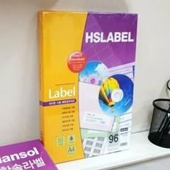 Hnasol Label Paper 100매 HL4616 분류표기용 96칸