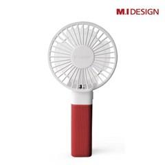 MI.DESIGN 엠아이디자인 BLDC 휴대용 선풍기 FH-0417WH