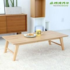 라자가구 오브 니트 접이식 테이블 800 IK8001