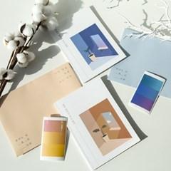 Dearest 책편지 시즌2 바람, 볕 [기념일 커플 편지책 이색 편지지]
