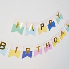 생일파티용품 생일축하 해피버쓰데이 블루 투톤 플래그 가랜드