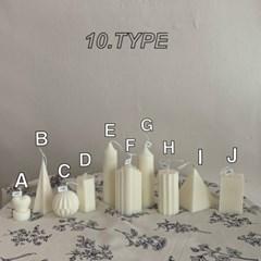 베이직 캔들 10type 4scent