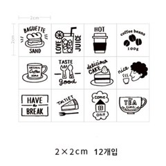 DIY우드스탬프 귀여운 커피빈과 디저트 스탬프_(1311498)