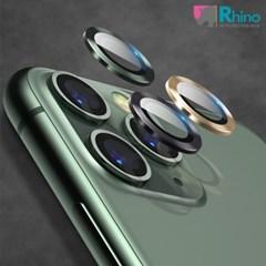 (아이폰11/프로/프로맥스) 라이노 카메라 싱글 강화유리 (벌크 포장)