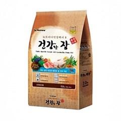 건강백서 - 건강한 피부 (전연령) 사료 2kg (pt)