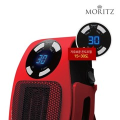 모리츠 플러그인 히터 초절전 490W 이동식 초소형 열풍히터