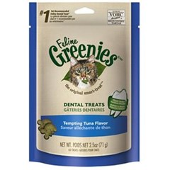 Greenies 필라인 닭고기 71g (pb)
