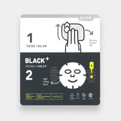 메디어스 앰플 시너지 마스크 - 블랙 플러스(5매입)