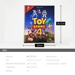 디즈니픽사 매직북(토이스토리4)