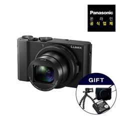 [파나소닉] 루믹스카메라 DMC-LX10 /배터리+케이스+삼각대