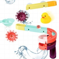 레츠토이 워터슬라이드 레일 장난감 유아 목욕놀이 물놀이