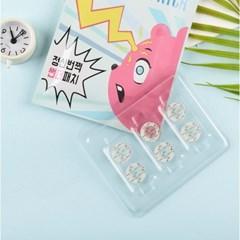 웨이크업패치 일반형3pack 신학기선물세트