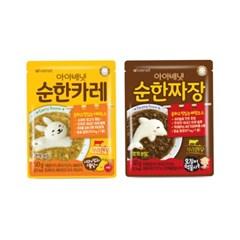 [아이배냇] 순한카레/짜장
