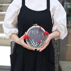 사랑과 감사를 전하는 프랑스자수 카네이션 투명자수액자 만들기 KIT