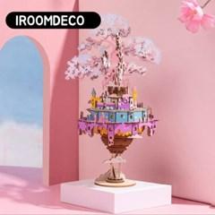 DIY 오르골 만들기 로보타임 뮤직박스 벚꽃성