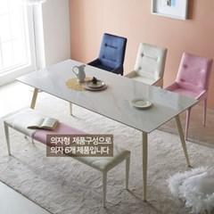 [야테카오리] 에센셜 세라믹식탁 6인용 (의자형) HC856